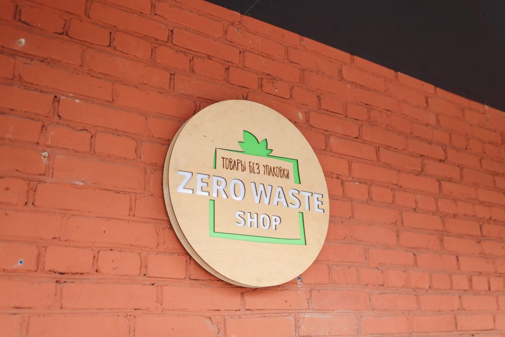 local zero waste shop